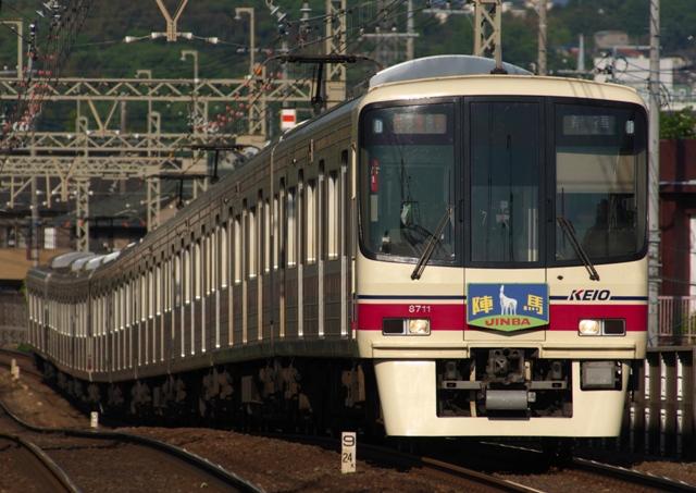 130428-keio-8000-jinbaHM-1.jpg