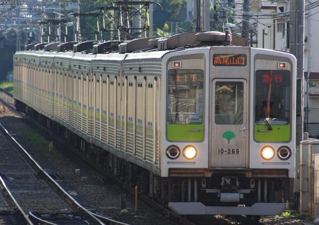 130428-toei-10-exp-takaosanguchi-1.jpg