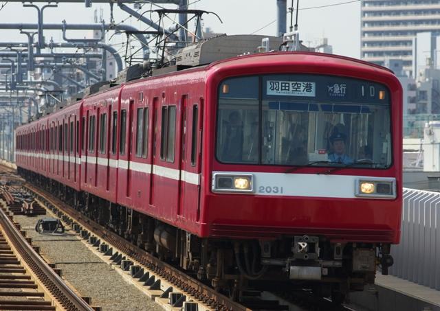 京急 2000型 ノーマル