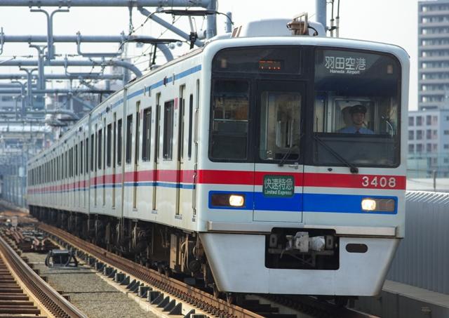 京成3400型 快速特急 羽田空港