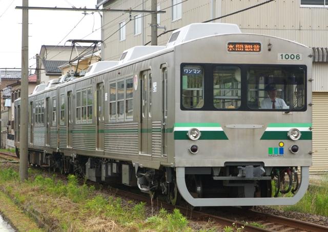水間鉄道 緑
