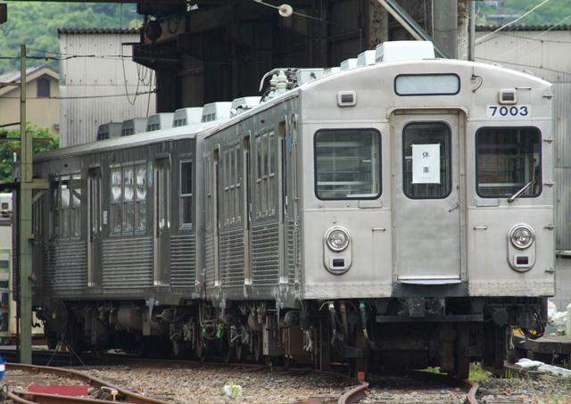 水間鉄道 東急7000系 2