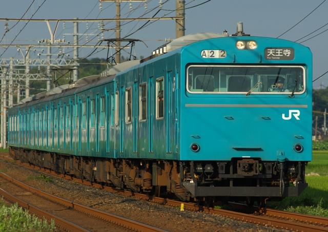 130805-JR-W-103-A22-1.jpg