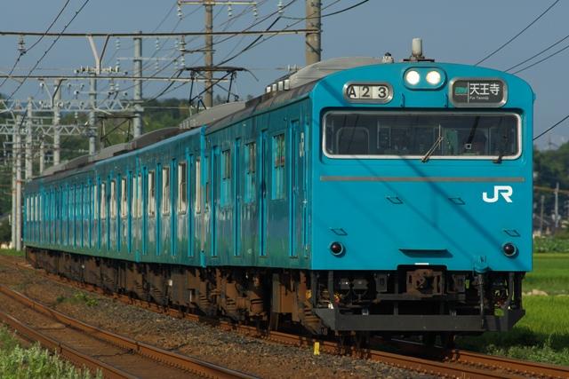 130805-JR-W-103-A23-1.jpg