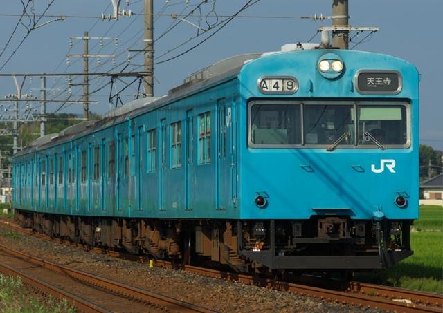 130805-JR-W-103-A49-1.jpg