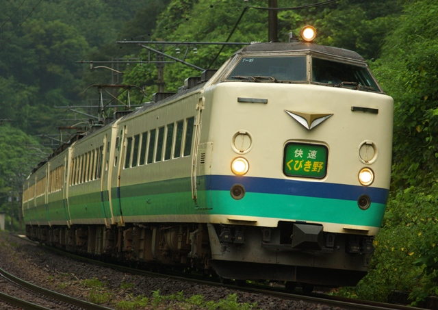 130820-JR-W-485-T16-kubikino-1.jpg