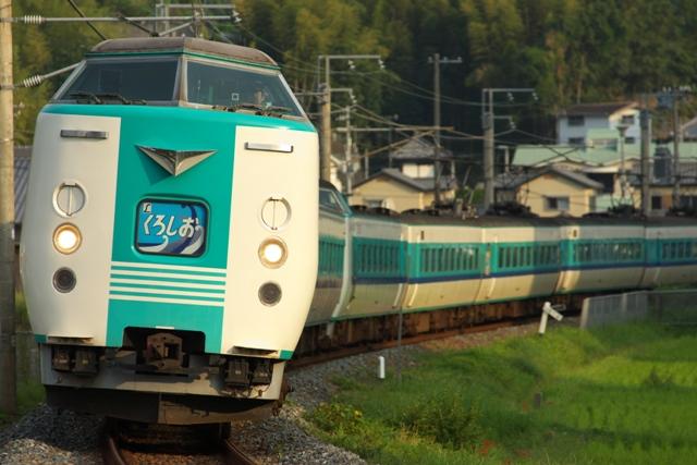 130922-JR-W-381-kuroshio-2!.jpg