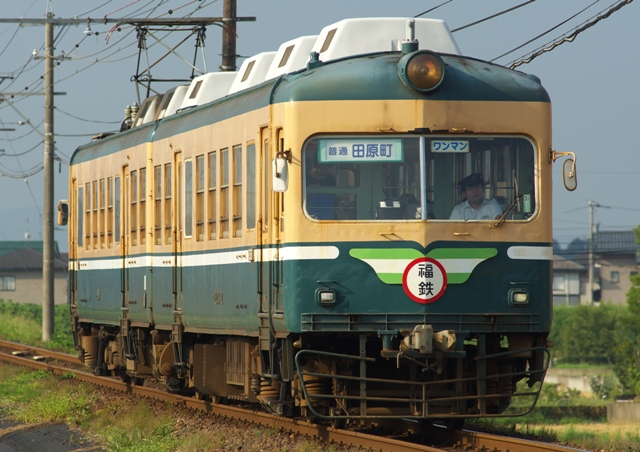 130822‐hukutetsu-200-kyuukoushoku-1!