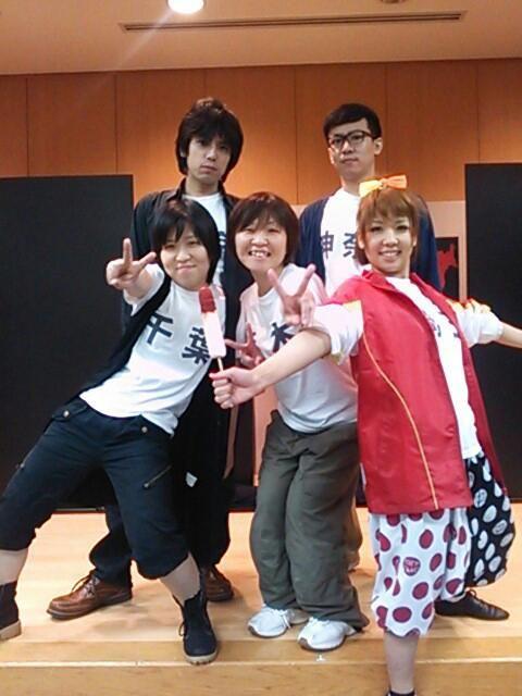 関東チーム