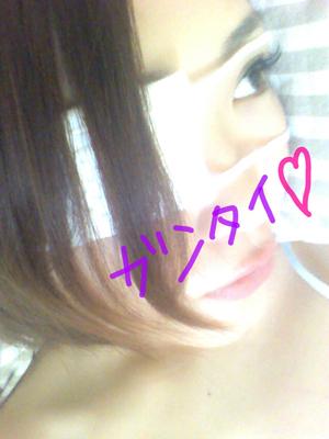 IMG_20130608_113740.jpg