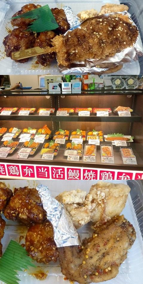 13.4.5鶏太郎惣菜セット