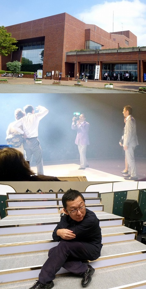 13.9.12綾瀬2日目