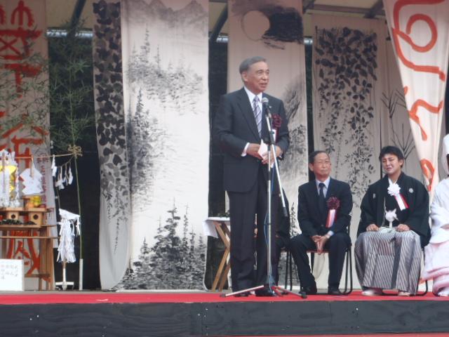 大沢知事の挨拶
