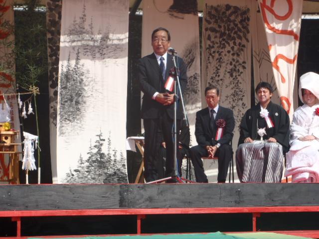 富岡市長の挨拶