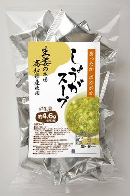 生姜スープ_パケ_RE