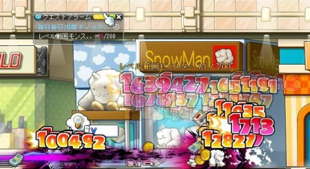 Maple131027_211208.jpg