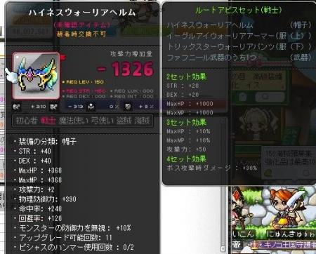 Maple140114_000359.jpg