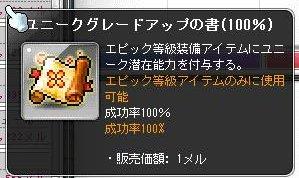 Maple140114_000517.jpg
