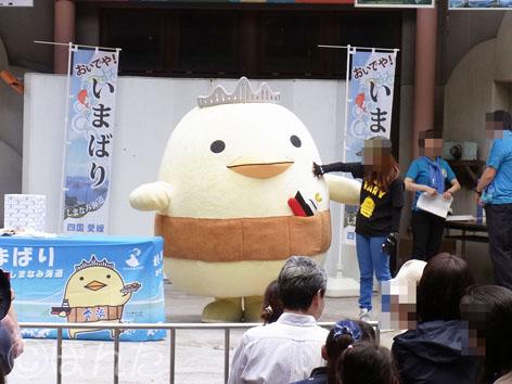 2013上野動物園_16