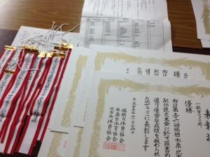 瑞本北駅伝(5)