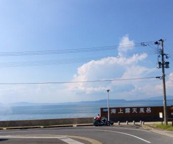 小浜青空_convert_20130923115300