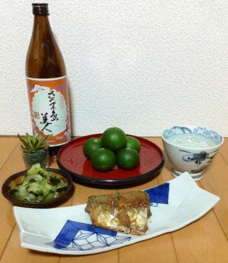 サバ味噌convert_20130930194301