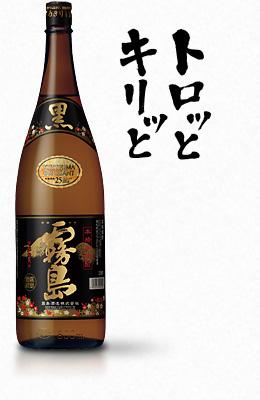 kuro-kirishima_img_01.jpg