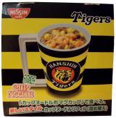 タイガースカップヌードル1