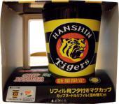 タイガースカップヌードル3
