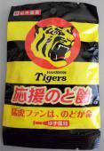 阪神タイガース応援のど飴1