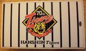 タイガースカードリーダー1