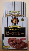 阪神タイガースビーフカレー3