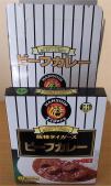 阪神タイガースビーフカレー5