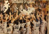2003年_阪神優勝ポスター