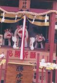 滋賀県 虎姫神社