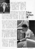 月間TigersNo.300_2003年2月号_桧山選手記事_ページ_4