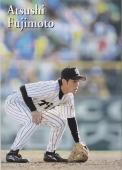 2003年11月月刊Tigers藤本_2