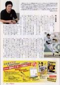 2003年11月月刊Tigers藤本_4