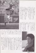 2003年11月月刊Tigers藤本_6
