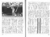 別冊宝島_猛虎復活読本_トラ戦士たちがキラめいた男泣きのあの一瞬6