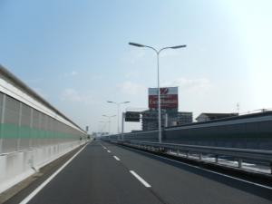 出発阪神高速