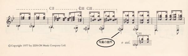 IMG文字