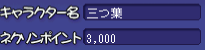 3000NP