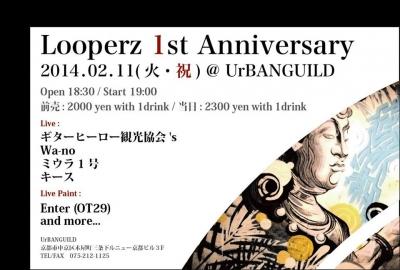 Looperz1stAnv.jpg