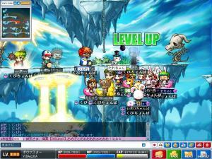 sMaple00000 (21)