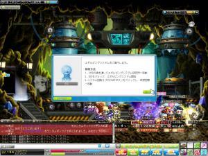 Maple130424_185627.jpg