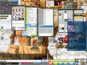 Maple130425_092041.jpg