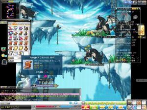 Maple130507_190002.jpg