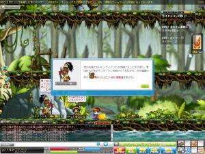 Maple130508_100718.jpg