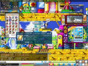 Maple130508_100740.jpg